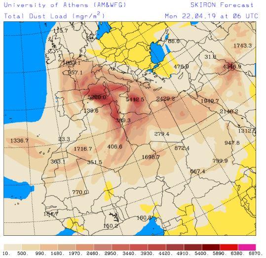alta concentrazione di pulviscolo di origine desertica