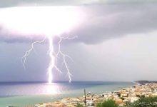 meteo di lunedì e martedì: forte maltempo in arrivo