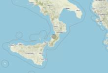 Terremoto Calabria 20-06-2019
