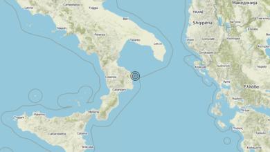 Terremoto Calabria 20-08-2019