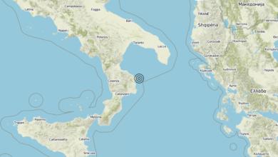 Terremoto Calabria 01-09-2019