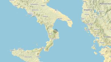 Terremoto Calabria 12-12-2019