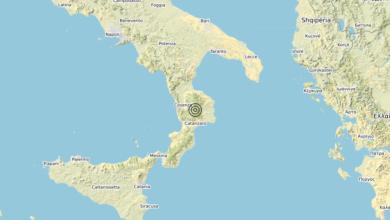Terremoto Calabria 17-01-2020