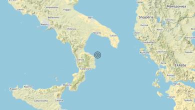 Terremoto Calabria 07-02-2020