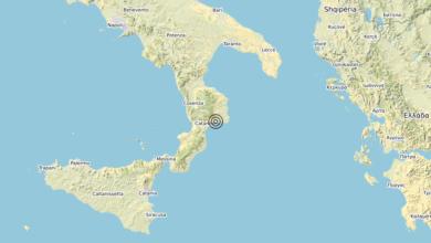 Terremoto Calabria 12-02-2020