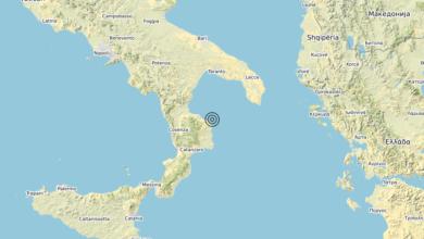 Terremoto Calabria 08-03-2020