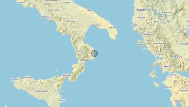 Terremoto Calabria 04-04-2020