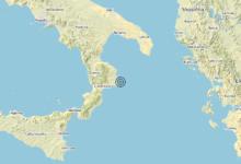 Terremoto Calabria 09-04-2020