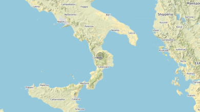 Terremoto Calabria 11-08-2020