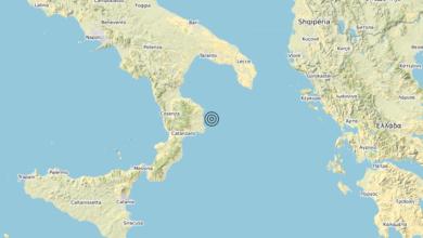 Terremoto Calabria 18-08-2020
