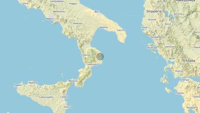 Terremoto Calabria 02-10-2020