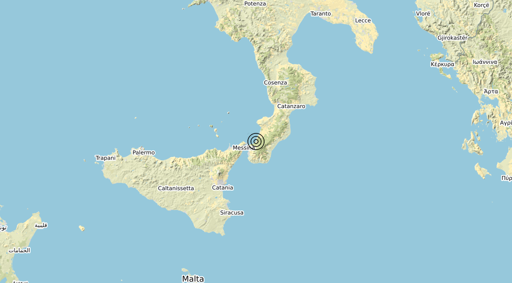 Terremoto Calabria 04-11-2020
