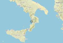 Terremoto Calabria 07-11-2020