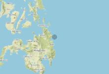 Terremoto 15-11-2020