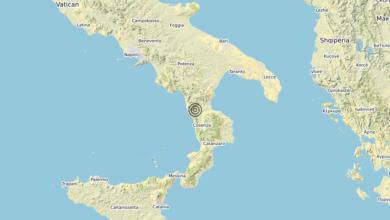 Terremoto 12-12-2020