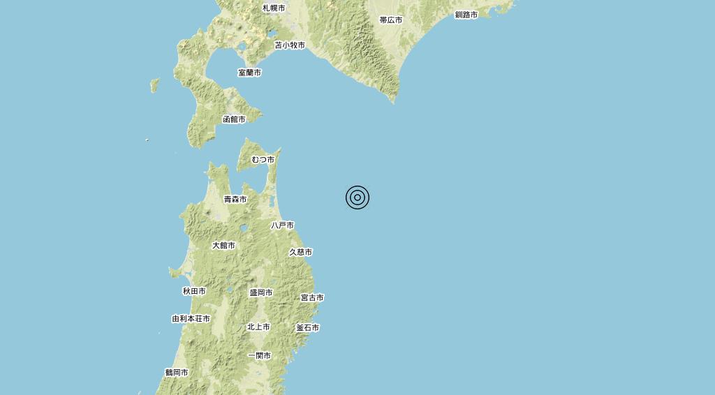 Terremoto 20-12-2020