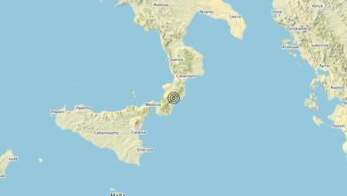 Terremoto 23-12-2020
