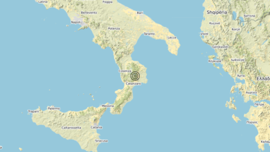Terremoto 05-01-2021