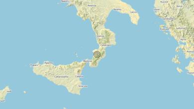 Terremoto 07-01-2021