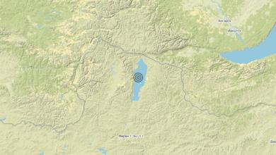 Terremoto 11-01-2021