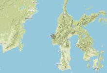 Terremoto 14-01-2021