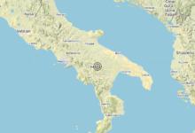 Terremoto 17-01-2021