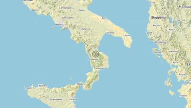 Terremoto 26-01-2021