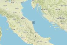 Terremoto 27-01-2021