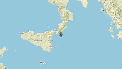 Terremoto 29-01-2021
