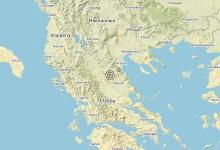 Terremoto 03-03-2021
