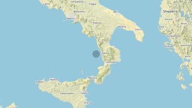 Terremoto 08-03-2021