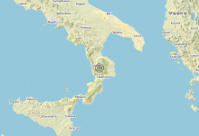 Terremoto 09-03-2021