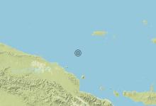 Terremoto 10-04-2021