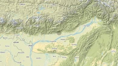 Terremoto 28-04-2021