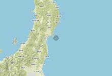 Terremoto 01-05-2021