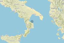 Terremoto 02-05-2021