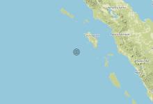 Terremoto 14-05-2021