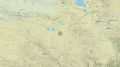 Terremoto 21-05-2021