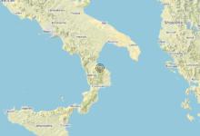 Terremoto 05-06-2021