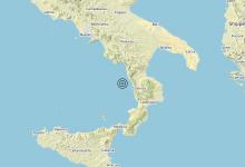 Terremoto 12-06-2021