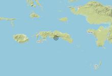 Terremoto 16-06-2021