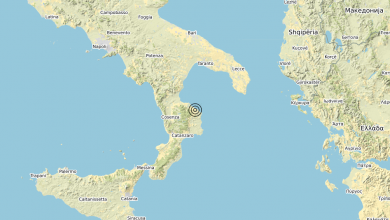Terremoto 30-06-2021