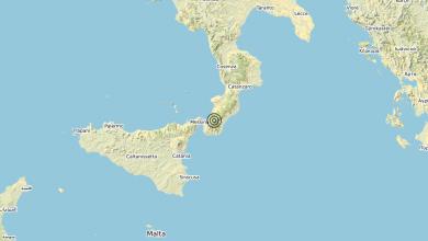 Terremoto 07-07-2021