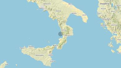 Terremoto 10-07-2021