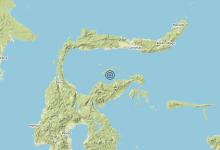 Terremoto 26-07-2021