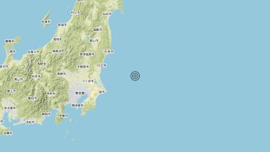 Terremoto 03-08-2021