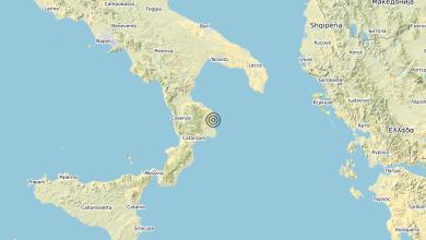 Terremoto 15-08-2021