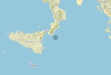 Terremoto 19-10-2021