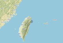 Terremoto 24-10-2021