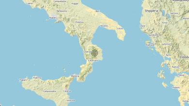 Terremoto 28-10-2021